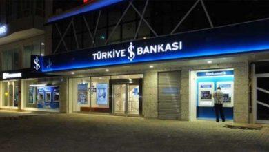 Photo of İş Bankası Mevduat Faizi Hesaplama 2020