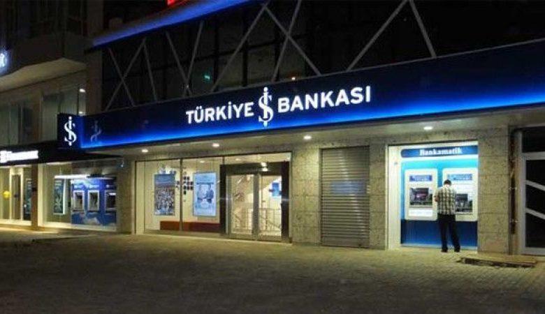 İş Bankası Mevduat Faizi Hesaplama